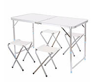 Комплект мебели складной Folding Table 120*60 cm White, фото 1