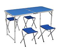 Комплект мебели складной Folding Table 120*60, фото 1