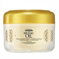 Маска для всех типов волос 200 мл Loreal Professionnel Mythic Oil