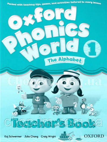 Oxford Phonics World 1 The Alphabet Teacher's Book / Книга для учителя