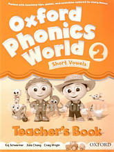 Oxford Phonics World 2 Short Vowels Teacher's Book / Книга для учителя