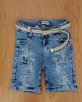 Джинсовые удлиненные шорты для девочки со стразами, р. 9 лет