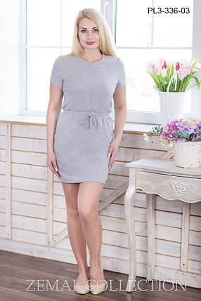 3b837a6b7bd Модное летнее женское мини платье по фигуре с коротким рукавом ...