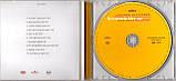 Музичний сд диск ANNIE LENNOX Medusa (1995) (audio cd), фото 2
