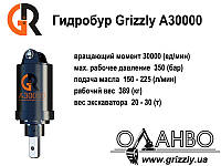 Гидравлический бур на экскаватор 20-30 т