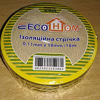 Изолента ECO 0,11мм*18мм/18м желто-зеленая /Ізострічка ECO  0,11мм*18мм/18м жовто-зелена