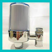Водяной фильтр High-Tech Goods Trump Water-Cleaner!Акция