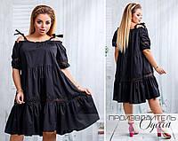 Женское платье Клео