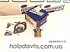 Термостат Kubota Z482 , CT 2.29 ; 25-34309-01