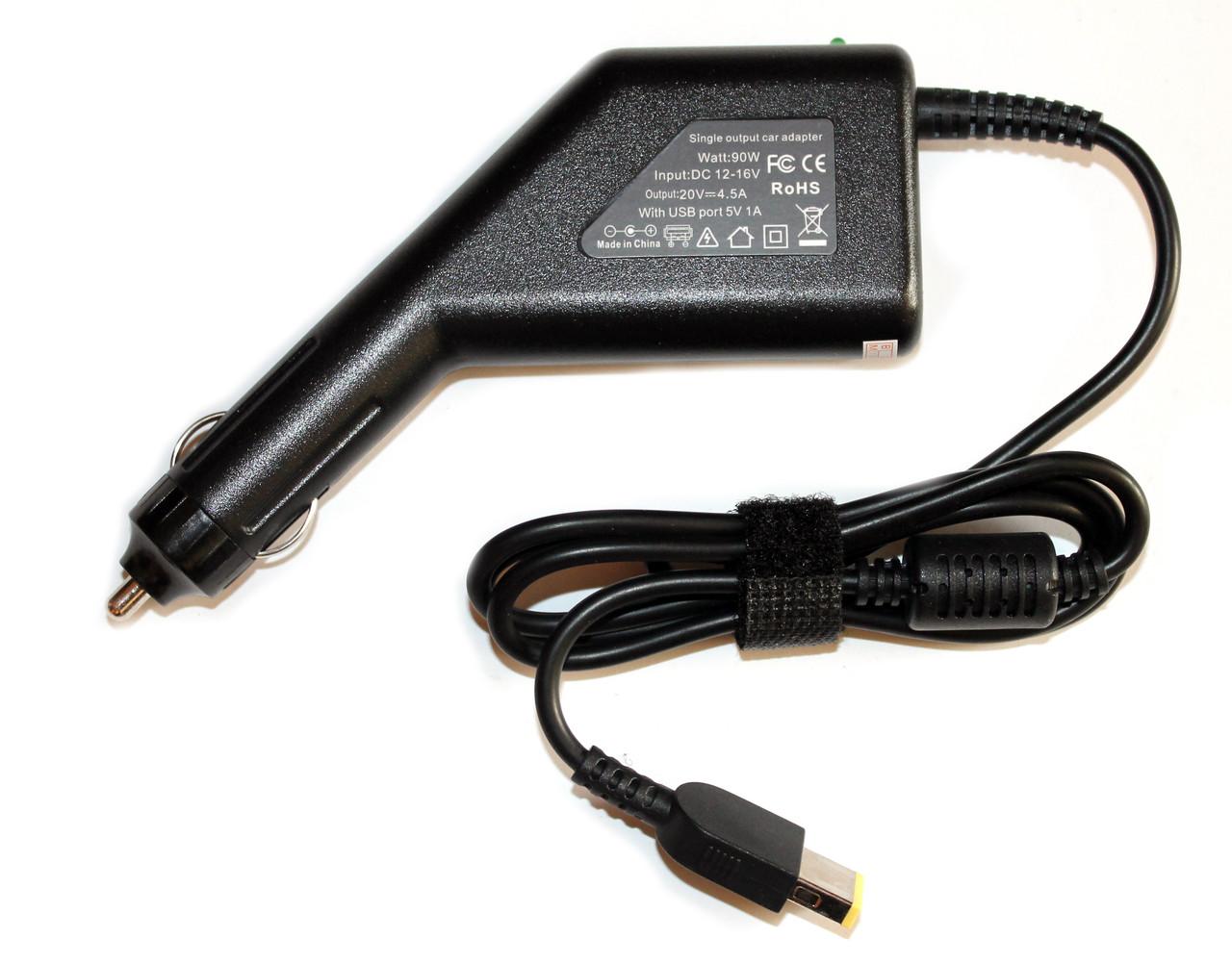 Автомобильное зарядное устройство для ноутбука Lenovo 20 v 4.5A Square