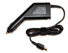 Автомобильное зарядное устройство для ноутбука Lenovo 20 v 4.5A Square, фото 2