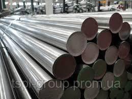 Калібрований коло 20 мм сталь S235 H9