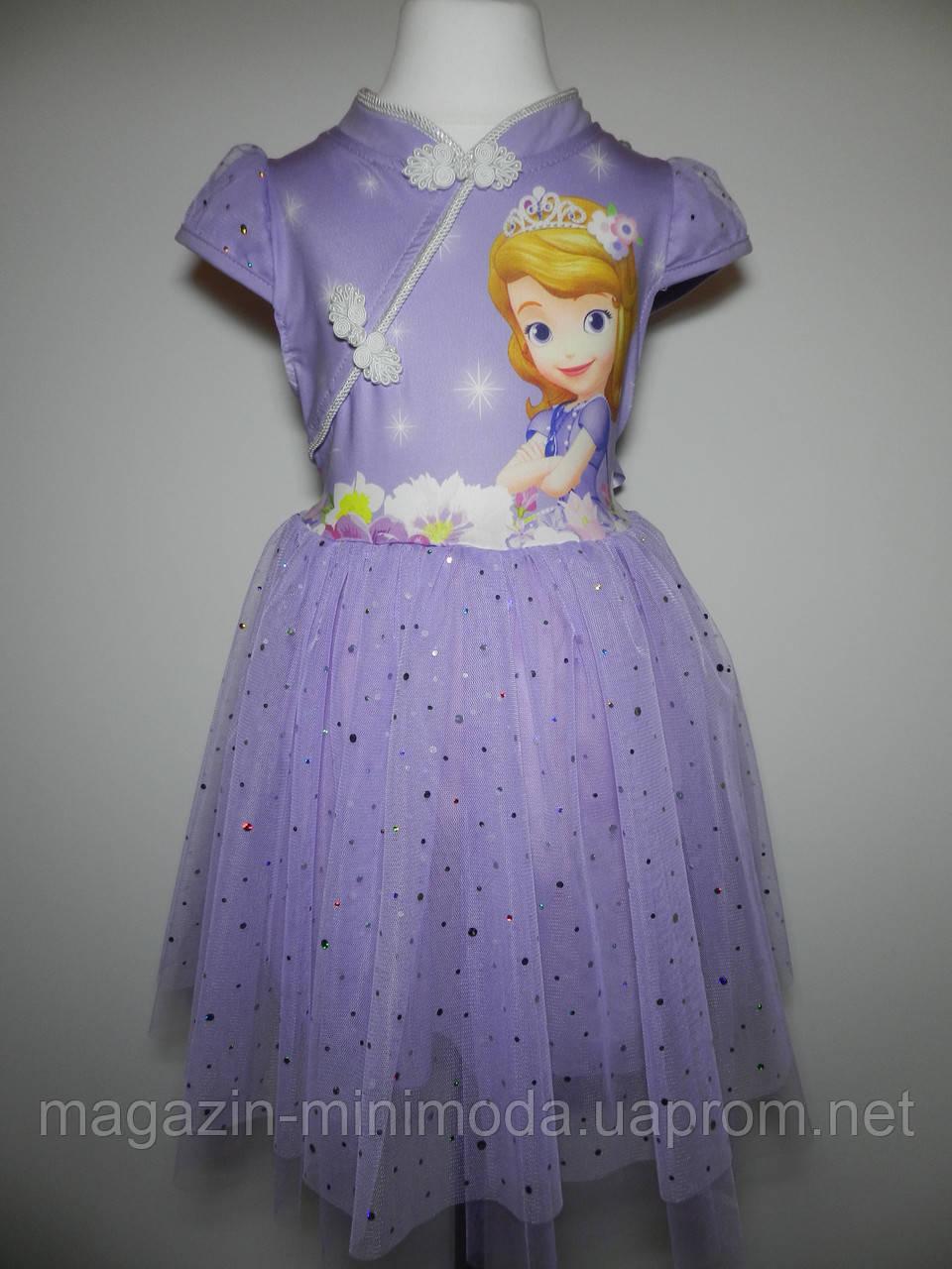 7bea2f58 Детское сиреневое платье София Прекрасная, с короной и волшебной палочкой,  ...