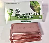 Ферментаиз. Эффективнейший препарат для похудения! Не для новичков!