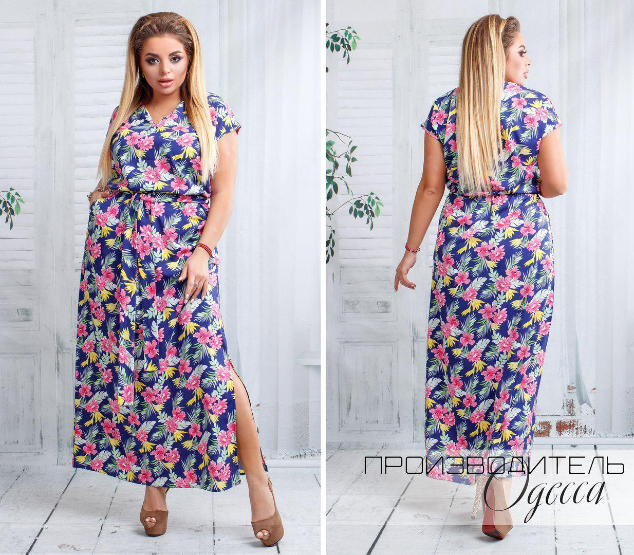 Женское платье Siona