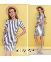 Летнее платье в полоску прямого кроя с короткими рукавами ТМ Минова Размер: 42,44,46,48