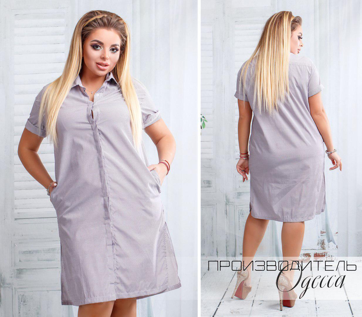 Платье рубашка Nina