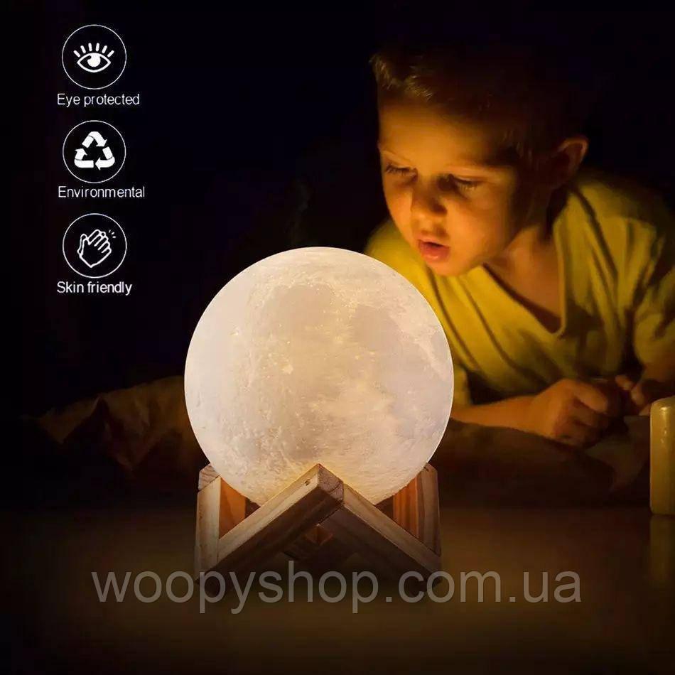 """3D ночник """"Луна"""". Отличный подарок и декор.Диаметр 15см"""