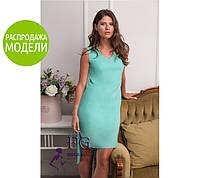 """Платье - шлейф """"Dorothy"""" - распродажа модели"""