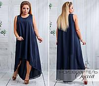 Женское платье Крокус, фото 1