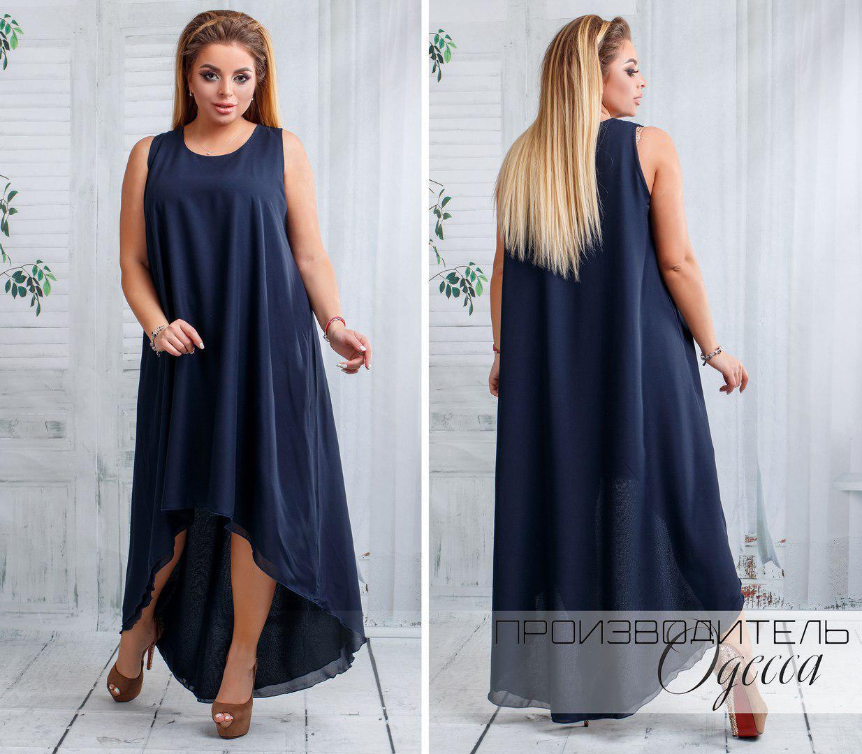 Женское платье Крокус