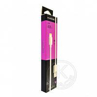 Кабель USB Kvazar iPhone 5/6/7/8/X 2A 1m KS black