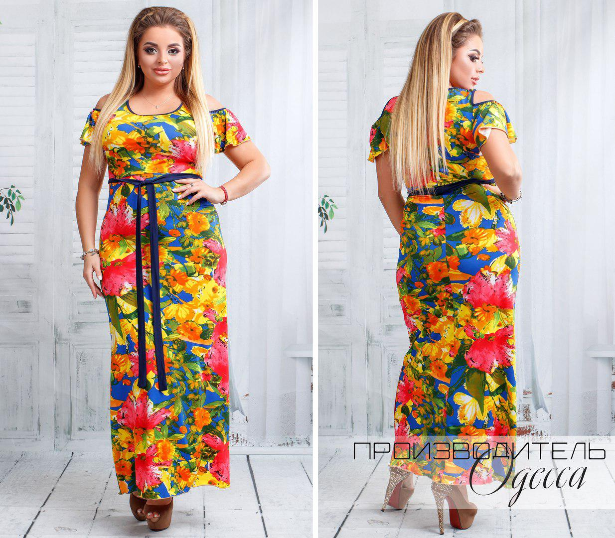 Женское платье Lirika