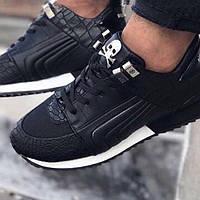 Мужские кроссовки Philipp Plein Black (черные) 2018 реплика люкс класса 1:1, фото 1