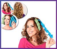 Бигуди Magic Leverage Hair Wavz Хейр Вейвз 55/35см