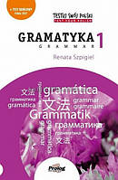 Testuj Swoj Polski - Gramatyka1. Тесты по грамматике | Renata Szpigiel | Prolog