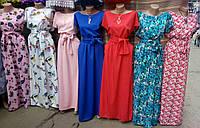 Длинное женское летнее платье (рр48-54)