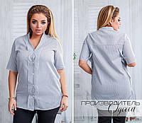 Женская рубашка Мечта, фото 1