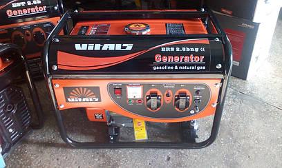 Генератор газбензин Vitals ERS 2.8 bng (Природный газ)