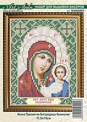 Набор для вышивки бисером Икона Образ Пресвятой Богородицы Казанская