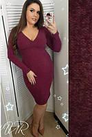 """Платье ангоровое """"Карина"""": большие размеры бордовый, 48"""