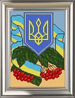"""Схема для вышивки бисером """"Герб Украины"""""""