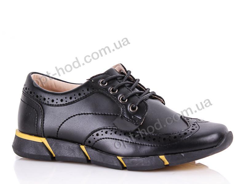 2956fd338 Подростковые школьные туфли для мальчиков BG (размер 32-37), цена ...