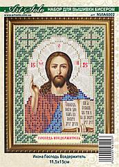 Набор для вышивки бисером Икона Господь Вседержитель