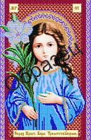 """Схема для вышивки бисером """"Пресвятая Богородица Трилетствующая"""""""