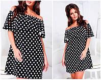 Платье с открытыми плечами в горошек черное (069)