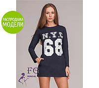 """Платье """"N.Y.C - 68"""". Распродажа"""