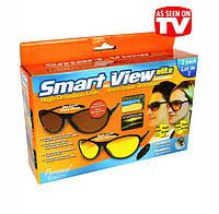 2 штуки антибликовые и солнцезащитные очки Smart View, для водителей и спортсменов, Чёрные и жёлтые