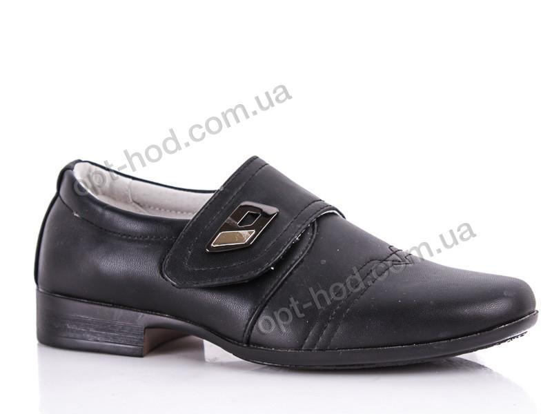 bccbad00e Подростковые школьные туфли для мальчиков BG (размер 32-37), цена 190 грн.,  купить в Одессе — Prom.ua (ID#702877283)