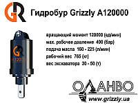 Гидравлический бур для экскаватора весом 30 - 50 т.