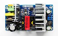 Плата блока питания AC-DC; импульсный; 12В 8000мА; 110-220V