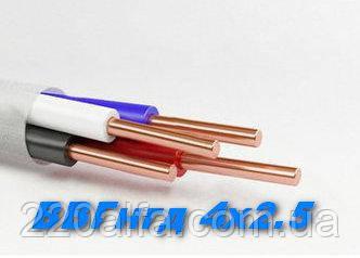 Силовой медный кабель ВВГнг 4х 2.5 полноценный.