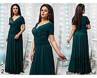Стильное вечернее платье в пол - 21061