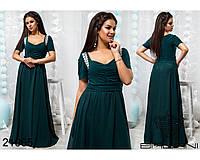 Шикарное платье в пол - 21065