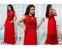 Шикарное вечернее платье в пол - 21094