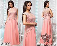 Шикарное вечернее платье в пол - 21090